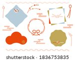 it is a set of japanese frame... | Shutterstock .eps vector #1836753835