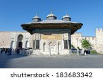 Istanbul   June 9  Fountain Of...