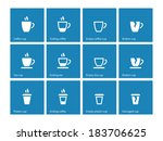 coffee cup icons on blue.