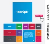 script sign icon. javascript... | Shutterstock .eps vector #183708596