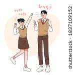 korean sat concept hand drawn...   Shutterstock .eps vector #1837109152