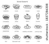 korean desserts icons set.... | Shutterstock .eps vector #1837286308