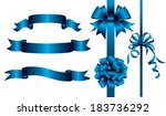 set of blue ribbons and banners.... | Shutterstock .eps vector #183736292