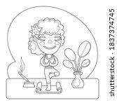 cartoon beautiful woman... | Shutterstock .eps vector #1837374745