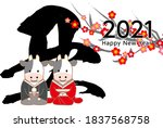 2021 year of the ox greeting...   Shutterstock . vector #1837568758