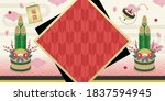 japan new year sale ad banner... | Shutterstock .eps vector #1837594945