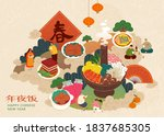 chinese reunion dinner for... | Shutterstock .eps vector #1837685305