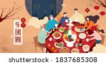 family members are gathering... | Shutterstock .eps vector #1837685308