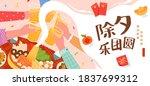 cute flat illustration of... | Shutterstock .eps vector #1837699312