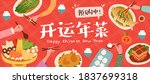 top view of tasty chinese... | Shutterstock .eps vector #1837699318
