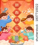 happy new year banner with...   Shutterstock .eps vector #1837710022