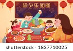happily celebrating the chinese ... | Shutterstock .eps vector #1837710025