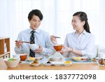 young japanese couple eating... | Shutterstock . vector #1837772098