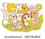 children illustration of four... | Shutterstock . vector #183781802