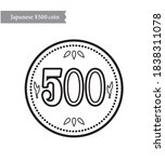 Japanese 500 Yen Coin Bank...