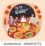asian family enjoying reunion... | Shutterstock .eps vector #1838376772