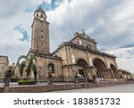Manila Cathedral At Day ...