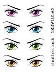 Постер, плакат: Set of anime style