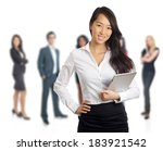 young people with business... | Shutterstock . vector #183921542