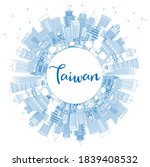 outline taiwan city skyline... | Shutterstock .eps vector #1839408532
