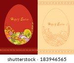 easter egg card   Shutterstock . vector #183946565