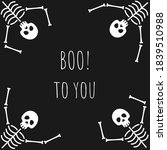 Boo To You Illustration....