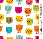 Cute Cats. Semless Pattern.