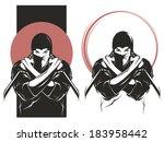 ninja | Shutterstock .eps vector #183958442