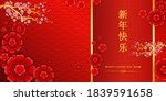 chinese red and pink flowers on ...   Shutterstock .eps vector #1839591658
