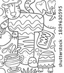 coloring page alphabet for kids ... | Shutterstock .eps vector #1839630595