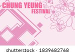 chung yeung festival design... | Shutterstock .eps vector #1839682768