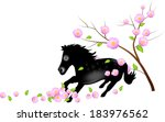 black horse running in falling... | Shutterstock . vector #183976562