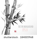 Card With Bamboo  In Sumi E...