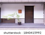 the curtain like fabric that...   Shutterstock . vector #1840415992