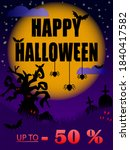 halloween holiday poster with... | Shutterstock .eps vector #1840417582