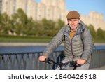 mature caucasian man in casual...   Shutterstock . vector #1840426918