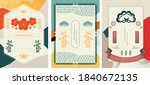 japanese pattern and icon...   Shutterstock .eps vector #1840672135