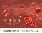 chinese new year 2021 year of...   Shutterstock .eps vector #1840673218