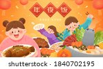 family celebrating the new year'... | Shutterstock .eps vector #1840702195