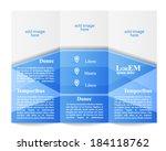 tri fold brochure template | Shutterstock .eps vector #184118762