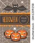 halloween party invite for your ... | Shutterstock .eps vector #1841209258