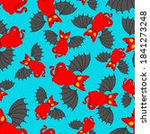 devil cat pattern seamless.... | Shutterstock .eps vector #1841273248
