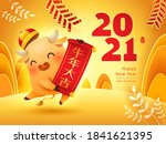 cute little ox with chinese... | Shutterstock .eps vector #1841621395