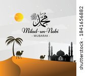 maulid islam arabic al nabi al... | Shutterstock .eps vector #1841656882