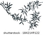 set of olive tree branches... | Shutterstock .eps vector #1842149122