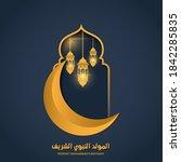 mawlid al nabi islamic...   Shutterstock .eps vector #1842285835