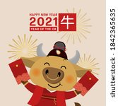 happy chinese new year greeting ... | Shutterstock .eps vector #1842365635