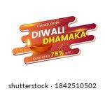 diwali dhamaka poster design... | Shutterstock .eps vector #1842510502