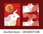 chinese new year of the ox... | Shutterstock .eps vector #1842837148