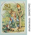 Japan   Circa 2011  A Stamp...